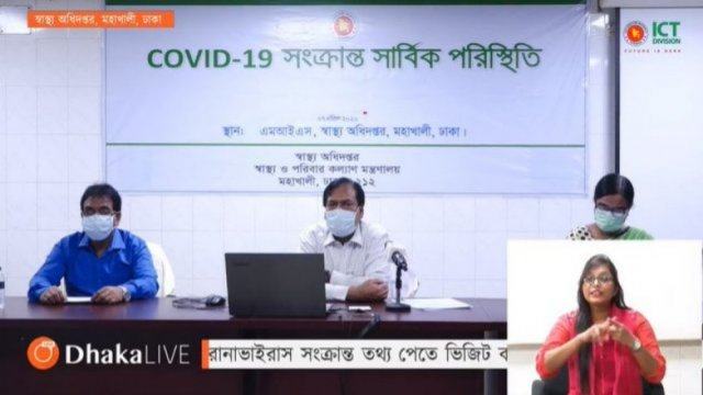 Bangladesh logs 5 more coronavirus deaths, 41 new confirmed cases