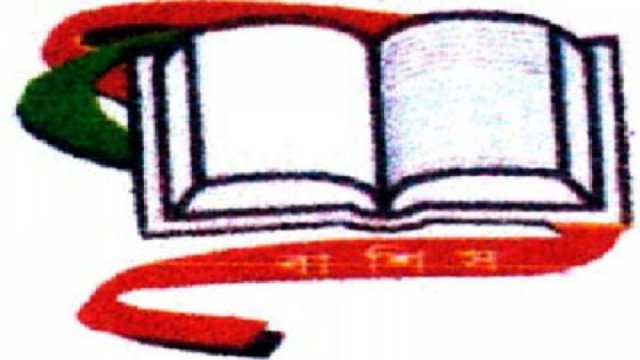 শিক্ষাব্যবস্থা সরকারিকরণের দাবি সংসদে উত্থাপনের জন্য ৫ সাংসদকে চিঠি