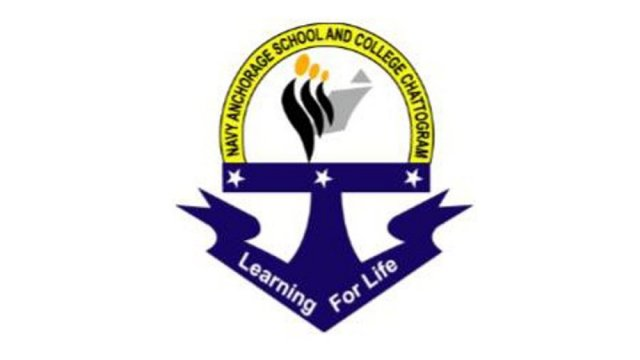 Admission going on at Navy Anchorage School and College Chattogram
