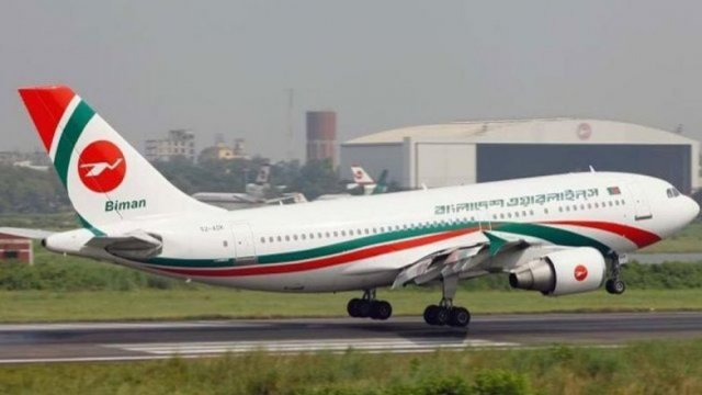 Biman extends flight suspension again until April 14