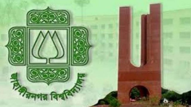 JU A unit admission tests held