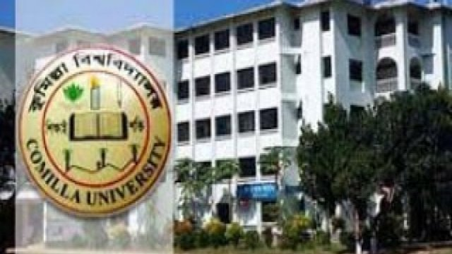 CuU student held under ICT act