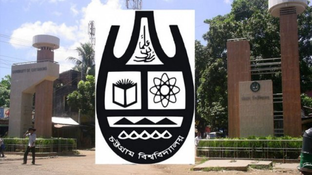 HC issues injunction on recruitment of CU Zoology dept