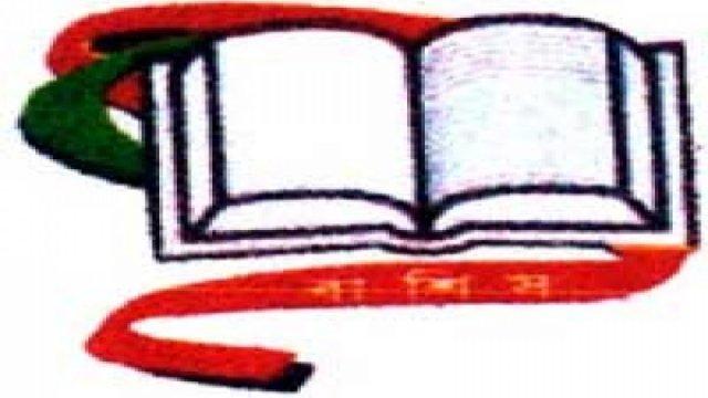 শিক্ষার মান উন্নয়নে শিক্ষকদের ভূমিকা শীর্ষক আলোচনা সভা কাল