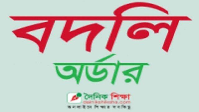 কুমিল্লার ডিডিকে চট্টগ্রামে বদলি