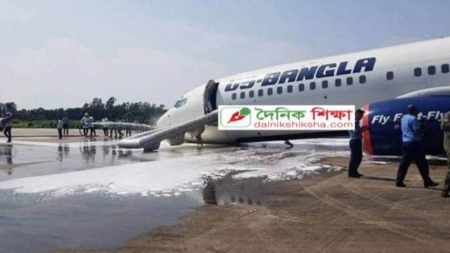 164 US-Bangla passengers escape unhurt in Chattogram