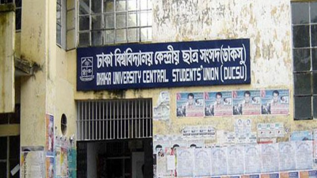 Dhaka University authority seeks stay on student election