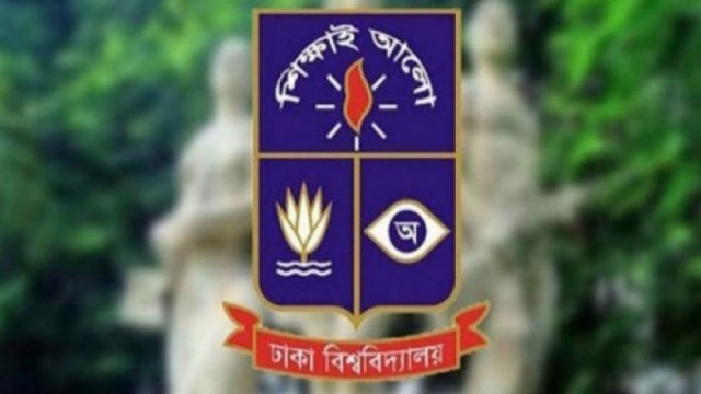 DU Kha unit admission test tomorrow