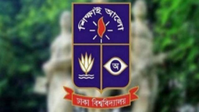 26 percent pass in DU Gha unit admission test
