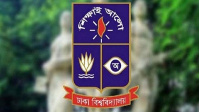 Dhaka University suspends 69 students for admission forgery