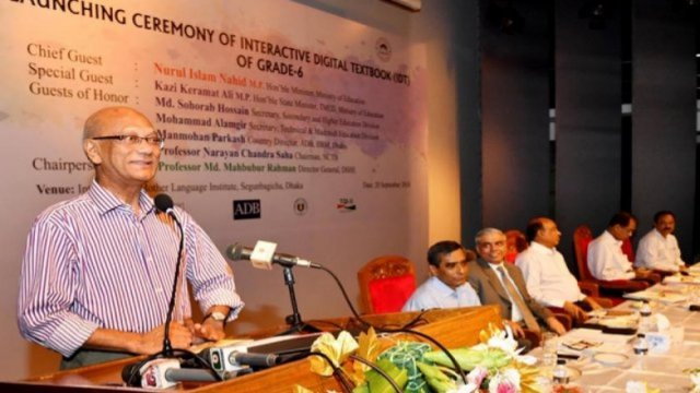 Nahid inaugurates interactive digital textbooks