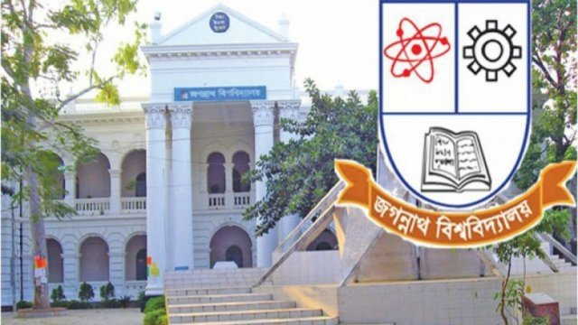 Jagannath University's first convocation in October