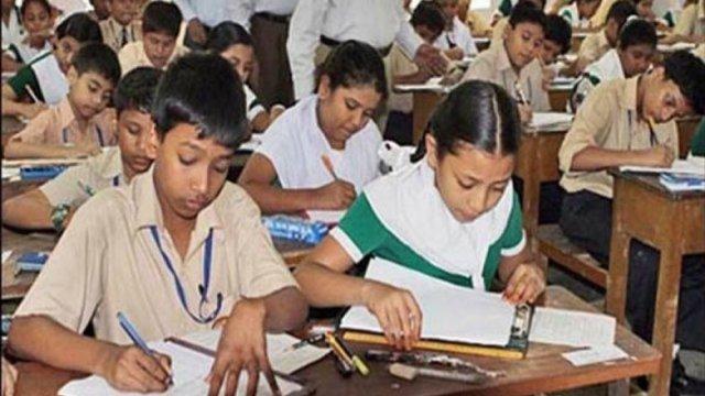 কলাপাড়ায় প্রাথমিক সমাপনীতে অংশ নিতে পারছে না চার শিক্ষার্থী