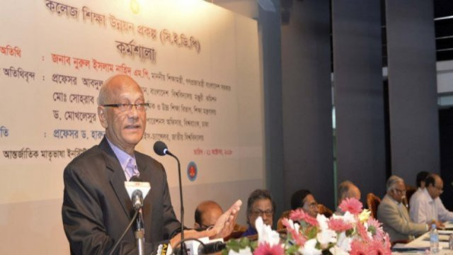 Nahid urges principals to play role for development of education