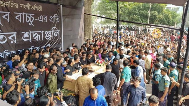 Last tributes paid to Ayub Bachchu, 1st janaza held