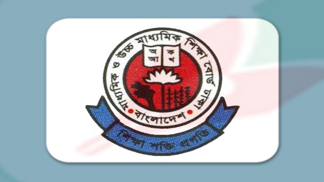 Saturday's HSC exams shifted to May 14 due to Fani