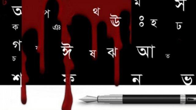 মুখ ও মুখোশে বাংলা ভাষা