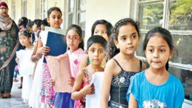 এক নজরে ঢাকার সরকারি স্কুলে ভর্তির তথ্য