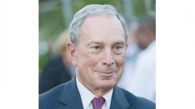 Bloomberg makes massive donation for education