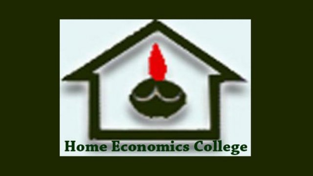 DU's home eco admission test registration ends Nov 13