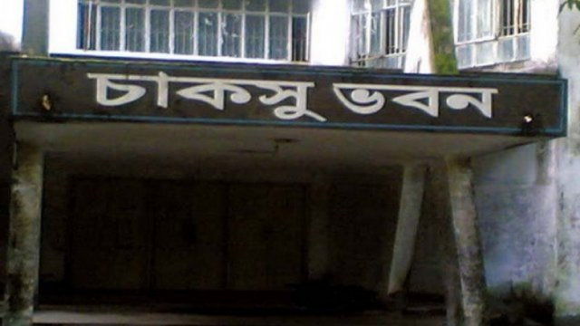 CU BCL demands CUCSU election as soon as possible