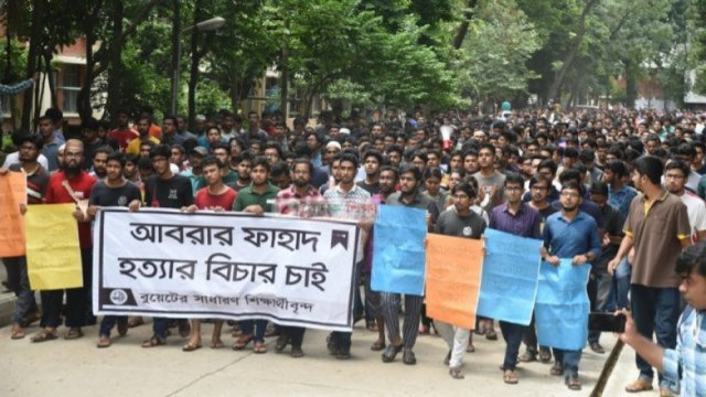 Protesters want outlawing student politics at BUET