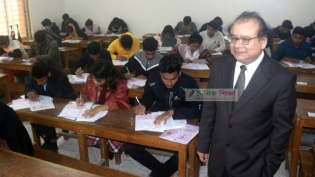 Barishal univ admission tests being held