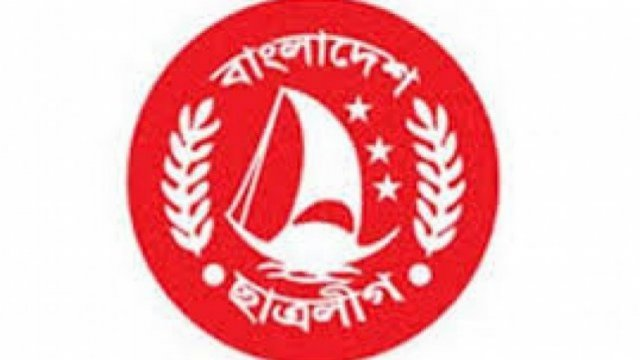 Chhatra League's DU unit gets full committee